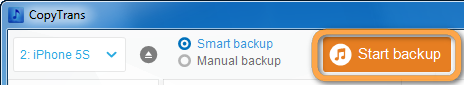 smart backup button